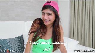 سكس اغتصاب مايا خليفة الاطفال العرب في Www.hot-sex-porno.com