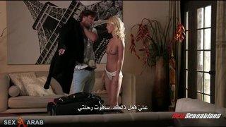 Sister فلم سكس مترجم الاخت الغيورة الممحونة مجانا xxx فيلم