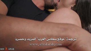 تغصب اخوها لينيكها ويقذف بداخلها سكس مترجم Xxx أنبوب عربي