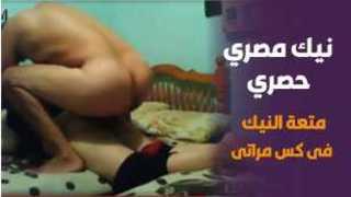 نيك اخت مراتى الاطفال العرب في Www.hot-sex-porno.com