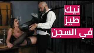 نيك عنيف فشخ و رزع الاطفال العرب في Www.hot-sex-porno.com