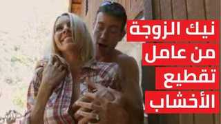 نيك سمية الخشاب الاطفال العرب في Www.hot-sex-porno.com