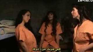 سكس فرنسي مترجم مصري جماعي: نيك فتيات الهوي في السجن Hd مجانا xxx فيلم