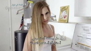 فيلم السكس المترجم عربي متعة جنسية جديدة مع أخي 2019 مجانا xxx فيلم