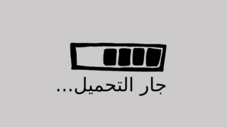 سكس مذيعة قناة العربية مقطع مسرب يعرض مؤخرتها الساخنة سكس مشاهير ...