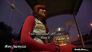سكس مقابل المال مترجم الاطفال العرب في Www.hot-sex-porno.com