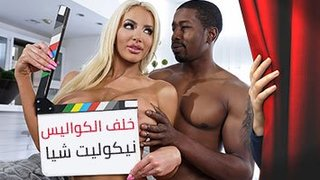 افلام سكس يوم الدخله الاطفال العرب في Www.hot-sex-porno.com