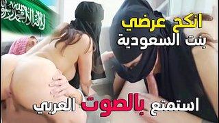 مقاطع سكس سعودي الاطفال العرب في Www.hot-sex-porno.com
