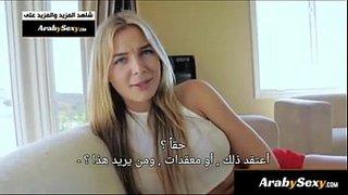 فيديو سكس اجنبي مترجم الاطفال العرب في Www.hot-sex-porno.com