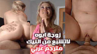 Bbw ينيك زوجة ابوه المربربة سكس مترجم عربي مجانا xxx فيلم