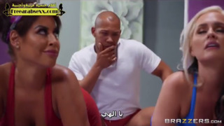 خذي نفس طويل ومددي طيزك سكس مترجم عربي مجانا xxx فيلم