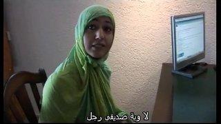 قحبة مغربية محجبة تمارس السحاق في فرنسا مقابل المال مجانا xxx فيلم