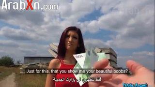 سكس فى الشارع مقابل المال مترجم لعربي الاطفال العرب في Www.hot-sex ...