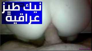 نيك من الخلف عربي الاطفال العرب في Www.hot-sex-porno.com