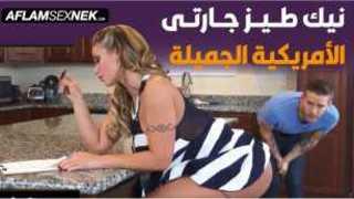 افلام نيك مترجم عربي الاطفال العرب في Www.hot-sex-porno.com