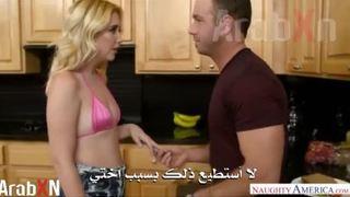سكس نيك اختي الجميلة الاطفال العرب في Www.hot-sex-porno.com