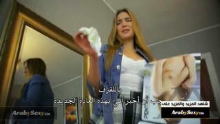 عشق بين اخ واختة رومانسى الاطفال العرب في Www.hot-sex-porno.com