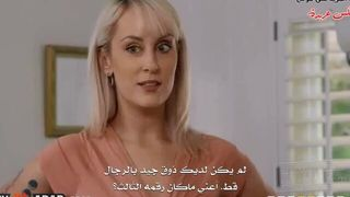 أخت زوجتي تتخطى محنتها سكس مطلقات مترجم مجانا xxx فيلم