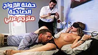 بصاق تبادل الزوجات حفل زواج الاطفال العرب في Www.hot-sex-porno.com