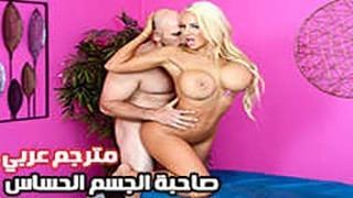 سكس حساس الاطفال العرب في Www.hot-sex-porno.com