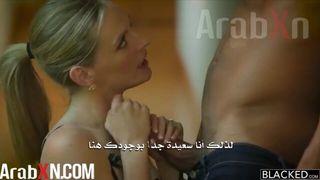 زب اسود ينيك طيز شقراء سكس مترجم مجانا xxx فيلم