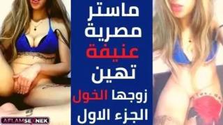 سكس مصري قوي الاطفال العرب في Www.hot-sex-porno.com