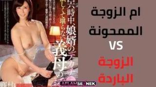 ديوث الزوجة مصري الاطفال العرب في Www.hot-sex-porno.com