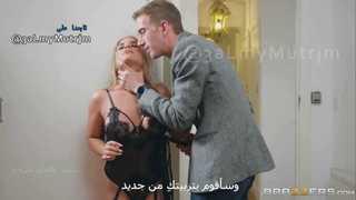 نيك و صرخ الاطفال العرب في Www.hot-sex-porno.com