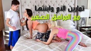نيك خالتى وبنتها فيلم سكس محارم نيك الخالة وبنتها حصرى 2019 مجانا ...
