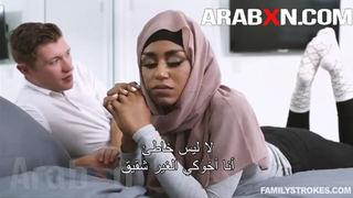 نيك الاخت المحجبة سكس مترجم مجانا xxx فيلم